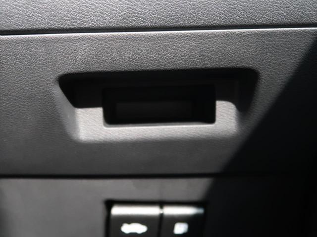 X ツートーンインテリアエディション 登録済未使用車 プロパイロット 衝突被害軽減ブレーキ レーンアシスト ステアリングヒーター LEDヘッドライト LEDフォグ 純正17インチアルミ(31枚目)