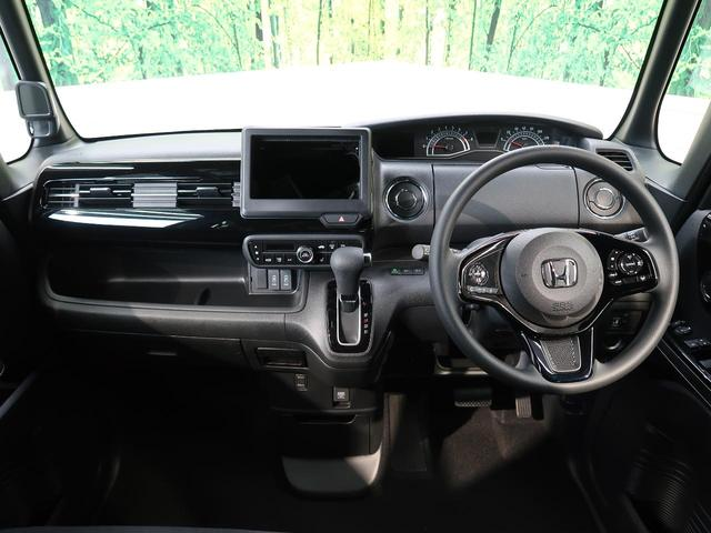 L 届出済未使用車 オーディオレス ホンダセンシング 電動スライドドア オートエアコン 前席シートヒーター アダプティブクルーズコントロール コーナーセンサー LEDヘッドライト&フォグライト(2枚目)