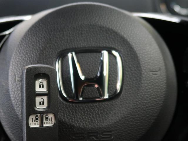 L 届出済未使用車 オーディオレス ホンダセンシング 電動スライドドア オートエアコン 前席シートヒーター アダプティブクルーズコントロール コーナーセンサー LEDヘッドライト&フォグライト(5枚目)