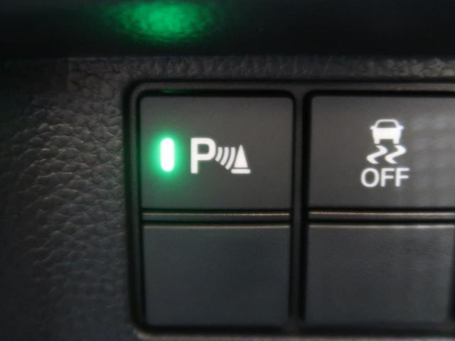 L 届出済未使用車 オーディオレス ホンダセンシング 電動スライドドア オートエアコン 前席シートヒーター アダプティブクルーズコントロール コーナーセンサー LEDヘッドライト&フォグライト(9枚目)