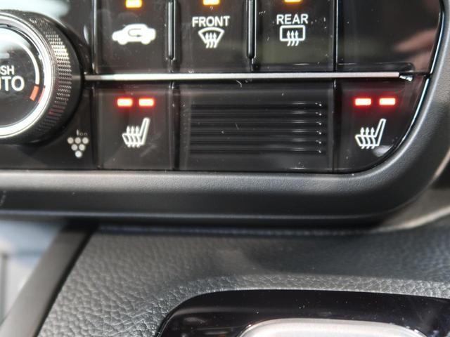 L 届出済未使用車 オーディオレス ホンダセンシング 電動スライドドア オートエアコン 前席シートヒーター アダプティブクルーズコントロール コーナーセンサー LEDヘッドライト&フォグライト(10枚目)