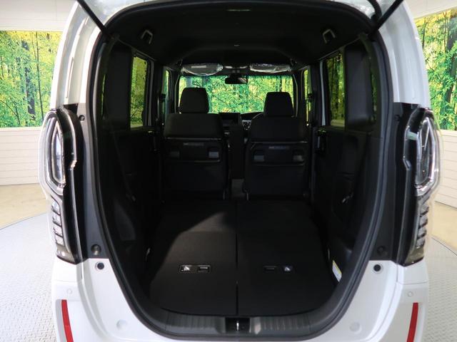 L 届出済未使用車 オーディオレス ホンダセンシング 電動スライドドア オートエアコン 前席シートヒーター アダプティブクルーズコントロール コーナーセンサー LEDヘッドライト&フォグライト(14枚目)