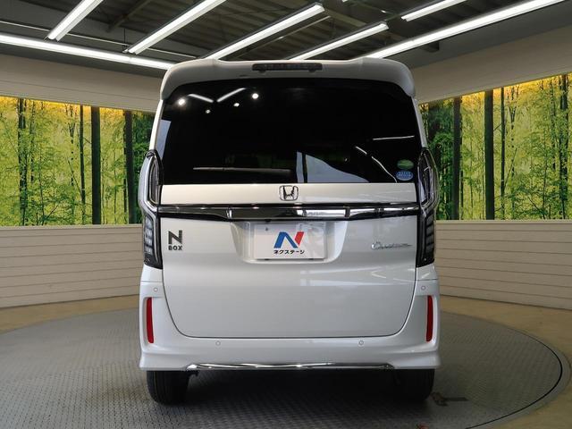 L 届出済未使用車 オーディオレス ホンダセンシング 電動スライドドア オートエアコン 前席シートヒーター アダプティブクルーズコントロール コーナーセンサー LEDヘッドライト&フォグライト(19枚目)