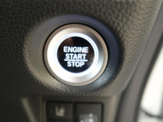 L 届出済未使用車 オーディオレス ホンダセンシング 電動スライドドア オートエアコン 前席シートヒーター アダプティブクルーズコントロール コーナーセンサー LEDヘッドライト&フォグライト(29枚目)