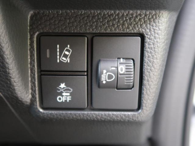 L 届出済未使用車 オーディオレス ホンダセンシング 電動スライドドア オートエアコン 前席シートヒーター アダプティブクルーズコントロール コーナーセンサー LEDヘッドライト&フォグライト(30枚目)
