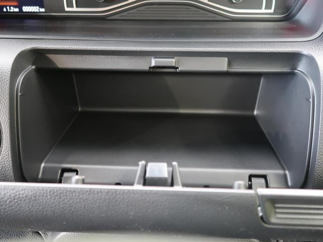 L 届出済未使用車 オーディオレス ホンダセンシング 電動スライドドア オートエアコン 前席シートヒーター アダプティブクルーズコントロール コーナーセンサー LEDヘッドライト&フォグライト(34枚目)