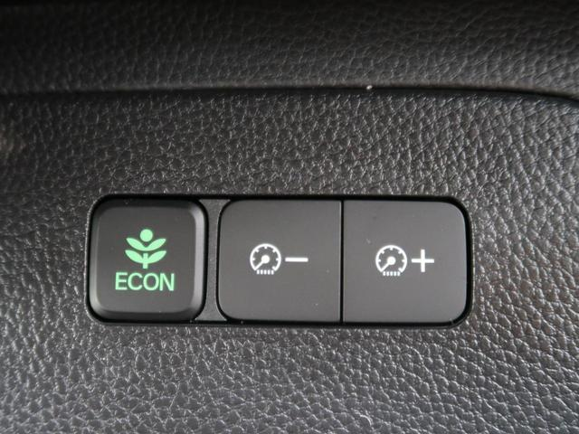 L 届出済未使用車 オーディオレス ホンダセンシング 電動スライドドア オートエアコン 前席シートヒーター アダプティブクルーズコントロール コーナーセンサー LEDヘッドライト&フォグライト(37枚目)