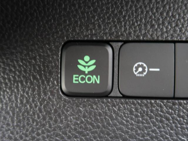L 届出済未使用車 オーディオレス ホンダセンシング 電動スライドドア オートエアコン 前席シートヒーター アダプティブクルーズコントロール コーナーセンサー LEDヘッドライト&フォグライト(38枚目)