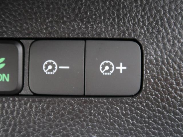 L 届出済未使用車 オーディオレス ホンダセンシング 電動スライドドア オートエアコン 前席シートヒーター アダプティブクルーズコントロール コーナーセンサー LEDヘッドライト&フォグライト(39枚目)