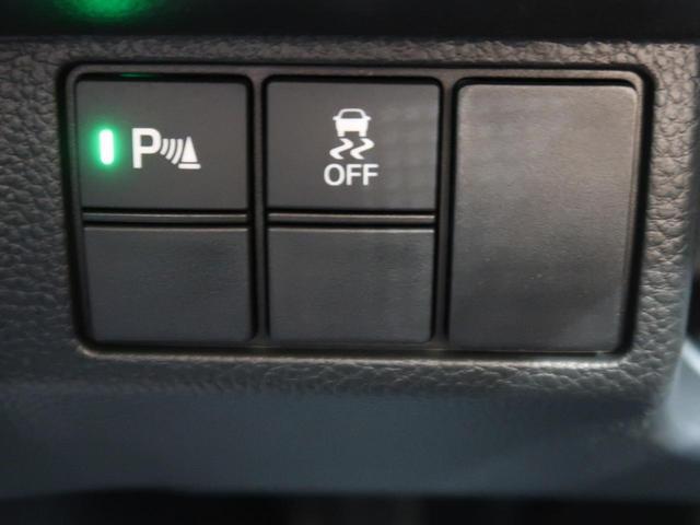 L 届出済未使用車 オーディオレス ホンダセンシング 電動スライドドア オートエアコン 前席シートヒーター アダプティブクルーズコントロール コーナーセンサー LEDヘッドライト&フォグライト(40枚目)