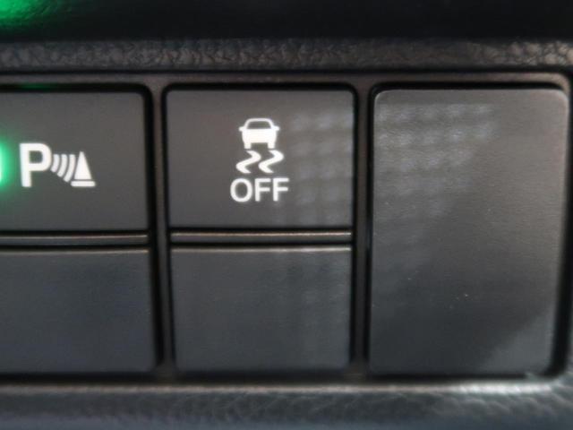L 届出済未使用車 オーディオレス ホンダセンシング 電動スライドドア オートエアコン 前席シートヒーター アダプティブクルーズコントロール コーナーセンサー LEDヘッドライト&フォグライト(41枚目)