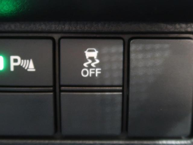 L 届出済未使用車 オーディオレス ホンダセンシング 電動スライドドア オートエアコン 前席シートヒーター アダプティブクルーズコントロール コーナーセンサー LEDヘッドライト&フォグライト(42枚目)