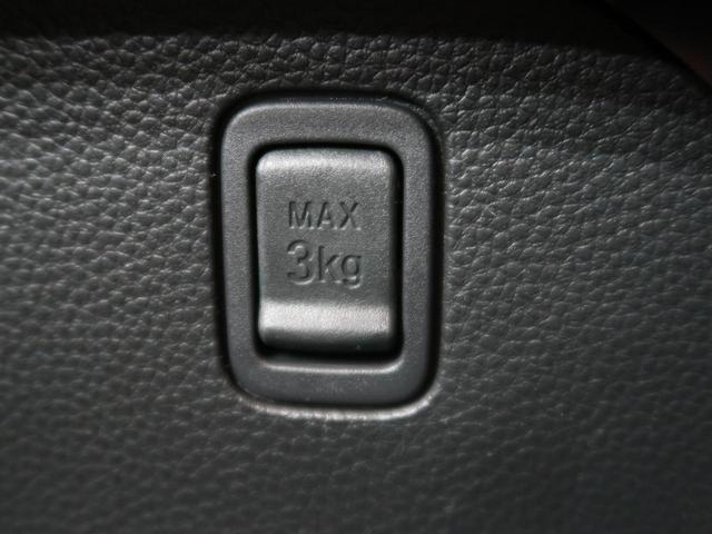 L 届出済未使用車 オーディオレス ホンダセンシング 電動スライドドア オートエアコン 前席シートヒーター アダプティブクルーズコントロール コーナーセンサー LEDヘッドライト&フォグライト(44枚目)