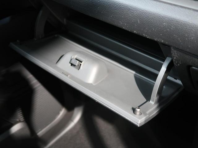 L 届出済未使用車 オーディオレス ホンダセンシング 電動スライドドア オートエアコン 前席シートヒーター アダプティブクルーズコントロール コーナーセンサー LEDヘッドライト&フォグライト(47枚目)
