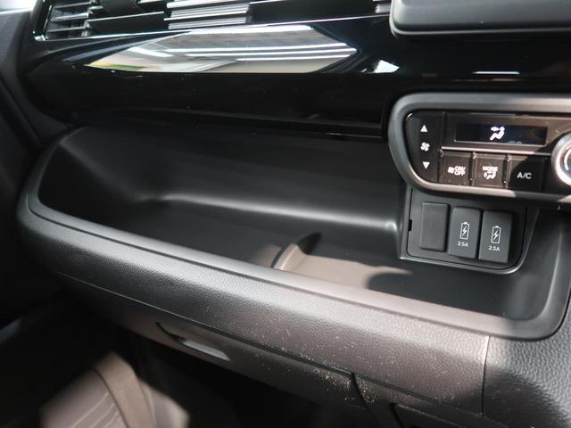 L 届出済未使用車 オーディオレス ホンダセンシング 電動スライドドア オートエアコン 前席シートヒーター アダプティブクルーズコントロール コーナーセンサー LEDヘッドライト&フォグライト(48枚目)