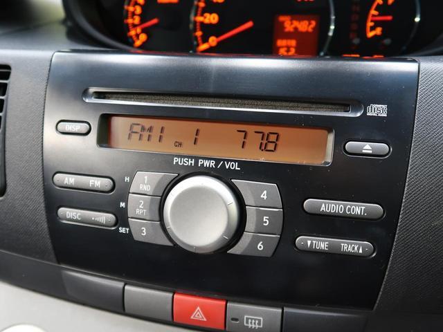 メモリアルエディション 禁煙車 純正オーディオ CD再生 スマートキー 電動格納ドアミラー バニティミラー シートアンダーBOX アームレスト ベンチシート(3枚目)