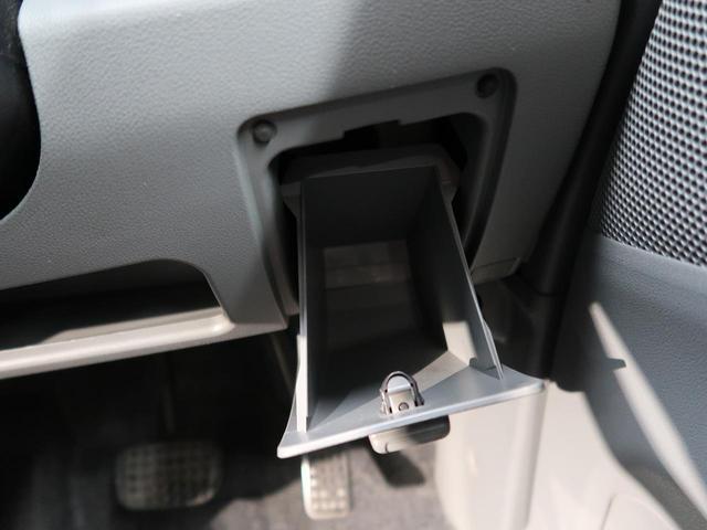メモリアルエディション 禁煙車 純正オーディオ CD再生 スマートキー 電動格納ドアミラー バニティミラー シートアンダーBOX アームレスト ベンチシート(26枚目)