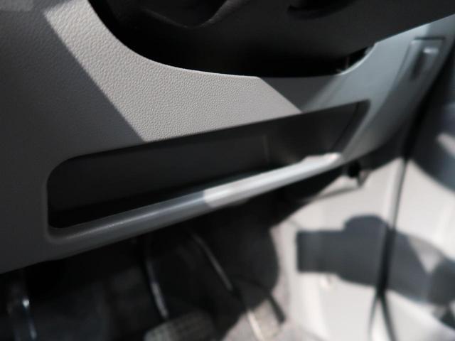 メモリアルエディション 禁煙車 純正オーディオ CD再生 スマートキー 電動格納ドアミラー バニティミラー シートアンダーBOX アームレスト ベンチシート(29枚目)