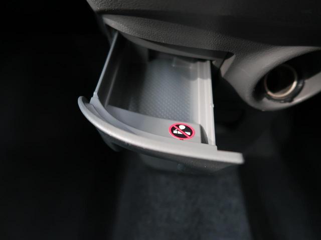 メモリアルエディション 禁煙車 純正オーディオ CD再生 スマートキー 電動格納ドアミラー バニティミラー シートアンダーBOX アームレスト ベンチシート(30枚目)