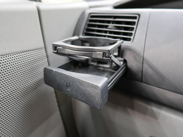 メモリアルエディション 禁煙車 純正オーディオ CD再生 スマートキー 電動格納ドアミラー バニティミラー シートアンダーBOX アームレスト ベンチシート(32枚目)
