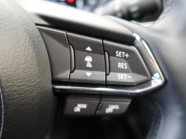XD Lパッケージ 禁煙車 ディーゼルターボ メーカーOPナビ 4WD 衝突軽減ブレーキ 全方位モニター レーダークルーズコントロール デュアルオートエアコン 前列中列シートヒーター LEDヘッドライト&フォグライト(8枚目)