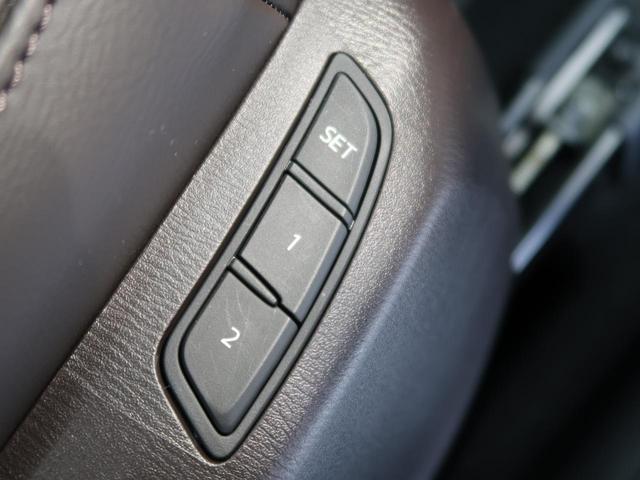 XD Lパッケージ 禁煙車 ディーゼルターボ メーカーOPナビ 4WD 衝突軽減ブレーキ 全方位モニター レーダークルーズコントロール デュアルオートエアコン 前列中列シートヒーター LEDヘッドライト&フォグライト(9枚目)