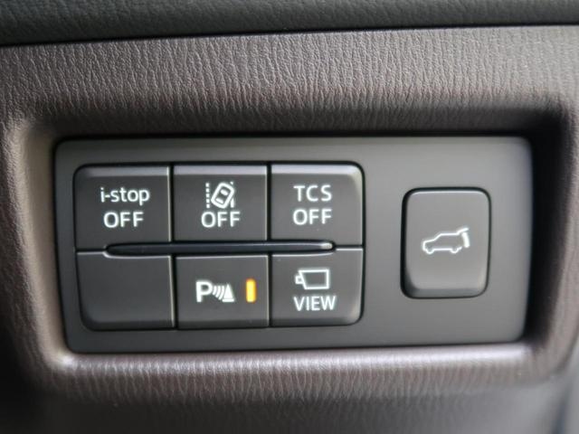 XD Lパッケージ 禁煙車 ディーゼルターボ メーカーOPナビ 4WD 衝突軽減ブレーキ 全方位モニター レーダークルーズコントロール デュアルオートエアコン 前列中列シートヒーター LEDヘッドライト&フォグライト(24枚目)