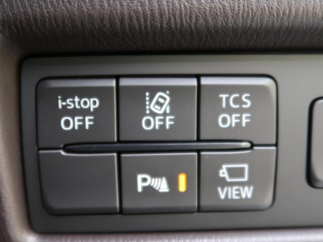 XD Lパッケージ 禁煙車 ディーゼルターボ メーカーOPナビ 4WD 衝突軽減ブレーキ 全方位モニター レーダークルーズコントロール デュアルオートエアコン 前列中列シートヒーター LEDヘッドライト&フォグライト(25枚目)