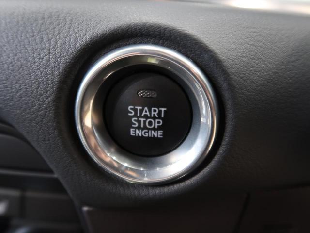 XD Lパッケージ 禁煙車 ディーゼルターボ メーカーOPナビ 4WD 衝突軽減ブレーキ 全方位モニター レーダークルーズコントロール デュアルオートエアコン 前列中列シートヒーター LEDヘッドライト&フォグライト(27枚目)