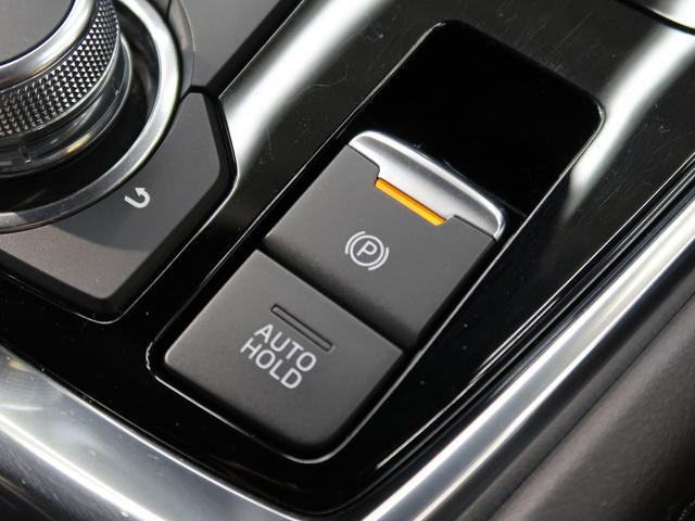 XD Lパッケージ 禁煙車 ディーゼルターボ メーカーOPナビ 4WD 衝突軽減ブレーキ 全方位モニター レーダークルーズコントロール デュアルオートエアコン 前列中列シートヒーター LEDヘッドライト&フォグライト(32枚目)