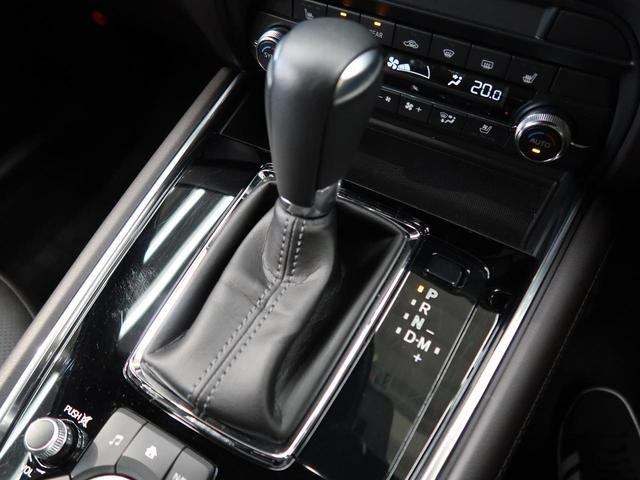 XD Lパッケージ 禁煙車 ディーゼルターボ メーカーOPナビ 4WD 衝突軽減ブレーキ 全方位モニター レーダークルーズコントロール デュアルオートエアコン 前列中列シートヒーター LEDヘッドライト&フォグライト(33枚目)