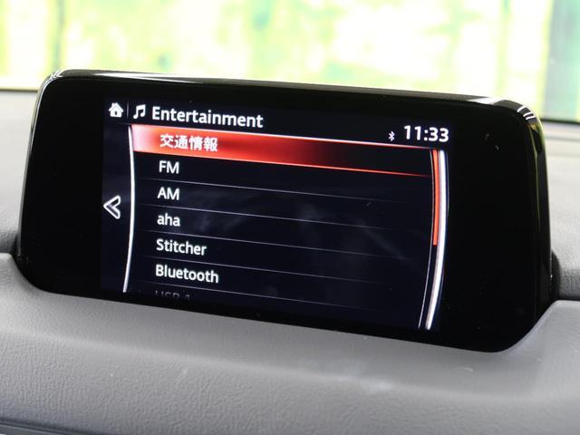 XD Lパッケージ 禁煙車 ディーゼルターボ メーカーOPナビ 4WD 衝突軽減ブレーキ 全方位モニター レーダークルーズコントロール デュアルオートエアコン 前列中列シートヒーター LEDヘッドライト&フォグライト(36枚目)