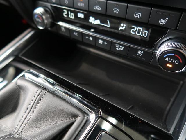 XD Lパッケージ 禁煙車 ディーゼルターボ メーカーOPナビ 4WD 衝突軽減ブレーキ 全方位モニター レーダークルーズコントロール デュアルオートエアコン 前列中列シートヒーター LEDヘッドライト&フォグライト(38枚目)