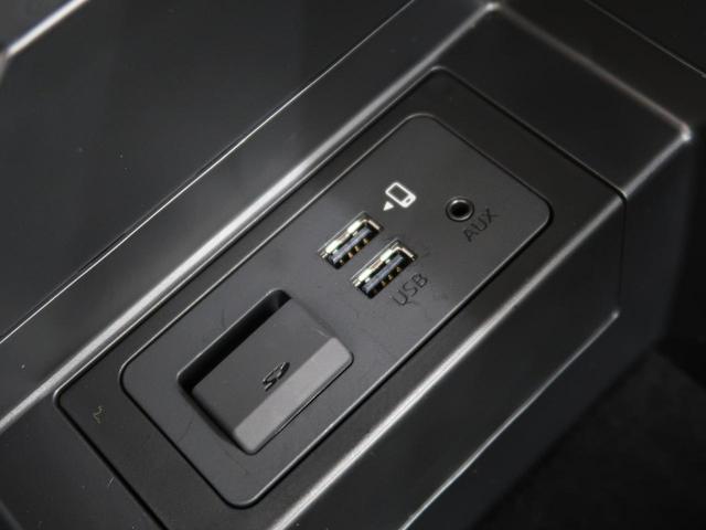 XD Lパッケージ 禁煙車 ディーゼルターボ メーカーOPナビ 4WD 衝突軽減ブレーキ 全方位モニター レーダークルーズコントロール デュアルオートエアコン 前列中列シートヒーター LEDヘッドライト&フォグライト(43枚目)