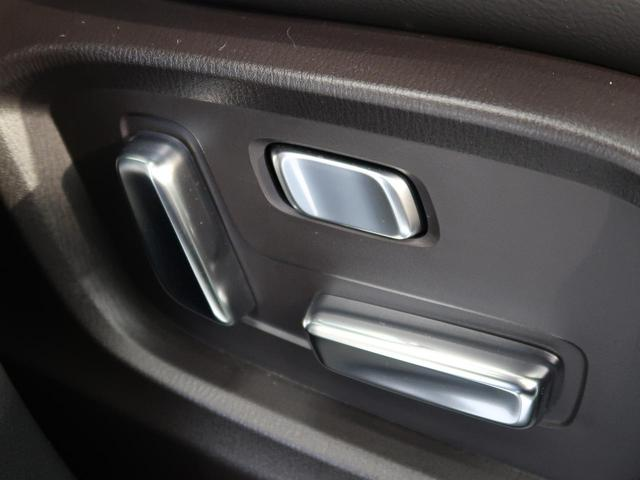 XD Lパッケージ 禁煙車 ディーゼルターボ メーカーOPナビ 4WD 衝突軽減ブレーキ 全方位モニター レーダークルーズコントロール デュアルオートエアコン 前列中列シートヒーター LEDヘッドライト&フォグライト(46枚目)