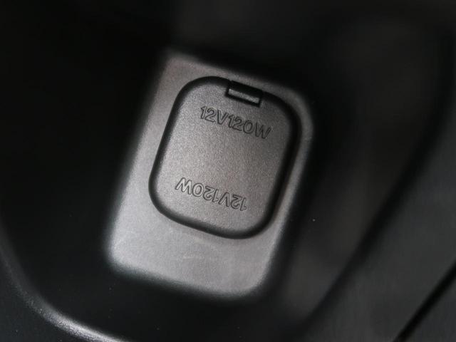 XD Lパッケージ 禁煙車 ディーゼルターボ メーカーOPナビ 4WD 衝突軽減ブレーキ 全方位モニター レーダークルーズコントロール デュアルオートエアコン 前列中列シートヒーター LEDヘッドライト&フォグライト(52枚目)