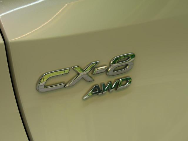 XD Lパッケージ 禁煙車 ディーゼルターボ メーカーOPナビ 4WD 衝突軽減ブレーキ 全方位モニター レーダークルーズコントロール デュアルオートエアコン 前列中列シートヒーター LEDヘッドライト&フォグライト(62枚目)