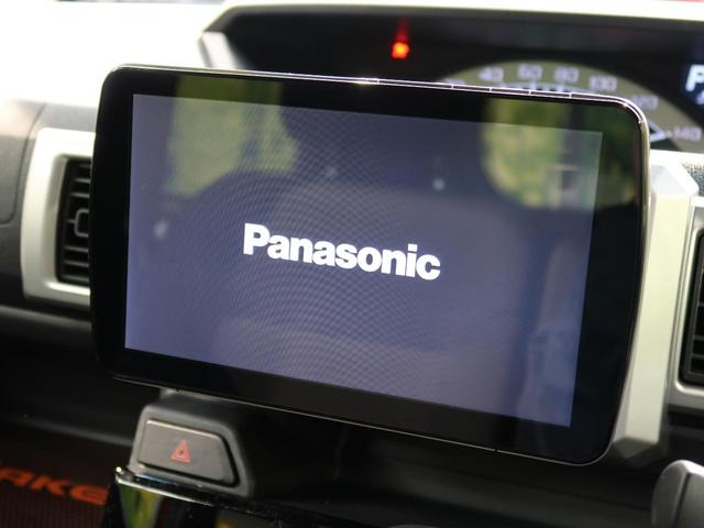 L レジャーエディションSAII 禁煙車 フルセグナビ 両側電動スライドドア スマートアシストII バックモニター ドライブレコーダー オートライト ベンチシート ETC アイドリングストップ オートエアコン(3枚目)