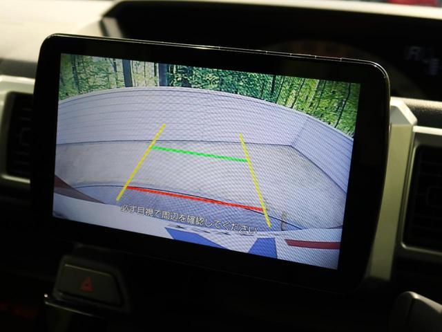 L レジャーエディションSAII 禁煙車 フルセグナビ 両側電動スライドドア スマートアシストII バックモニター ドライブレコーダー オートライト ベンチシート ETC アイドリングストップ オートエアコン(4枚目)