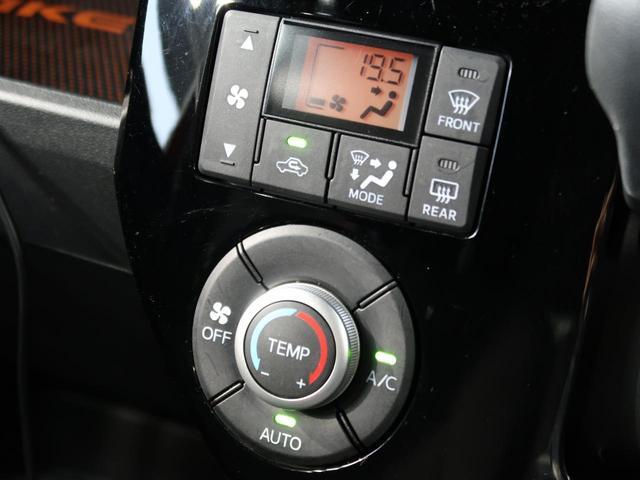 L レジャーエディションSAII 禁煙車 フルセグナビ 両側電動スライドドア スマートアシストII バックモニター ドライブレコーダー オートライト ベンチシート ETC アイドリングストップ オートエアコン(8枚目)