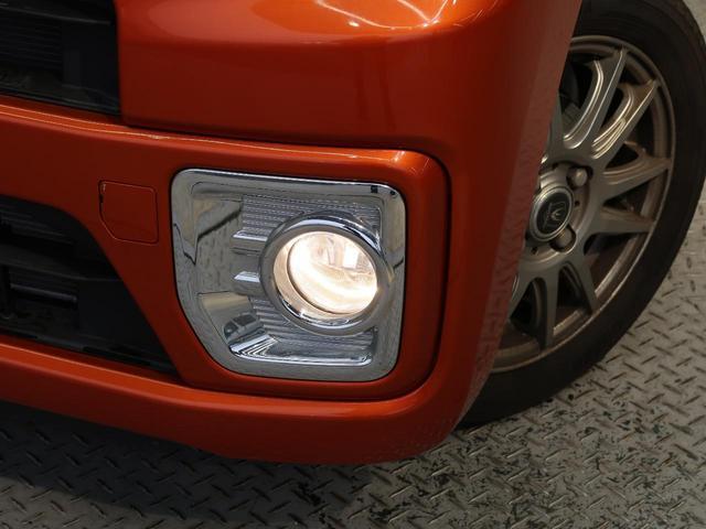 L レジャーエディションSAII 禁煙車 フルセグナビ 両側電動スライドドア スマートアシストII バックモニター ドライブレコーダー オートライト ベンチシート ETC アイドリングストップ オートエアコン(16枚目)