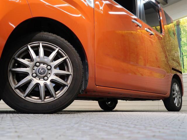L レジャーエディションSAII 禁煙車 フルセグナビ 両側電動スライドドア スマートアシストII バックモニター ドライブレコーダー オートライト ベンチシート ETC アイドリングストップ オートエアコン(17枚目)