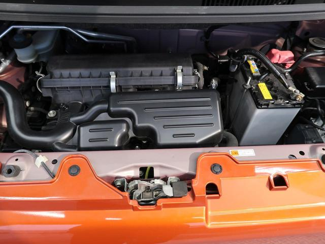 L レジャーエディションSAII 禁煙車 フルセグナビ 両側電動スライドドア スマートアシストII バックモニター ドライブレコーダー オートライト ベンチシート ETC アイドリングストップ オートエアコン(20枚目)