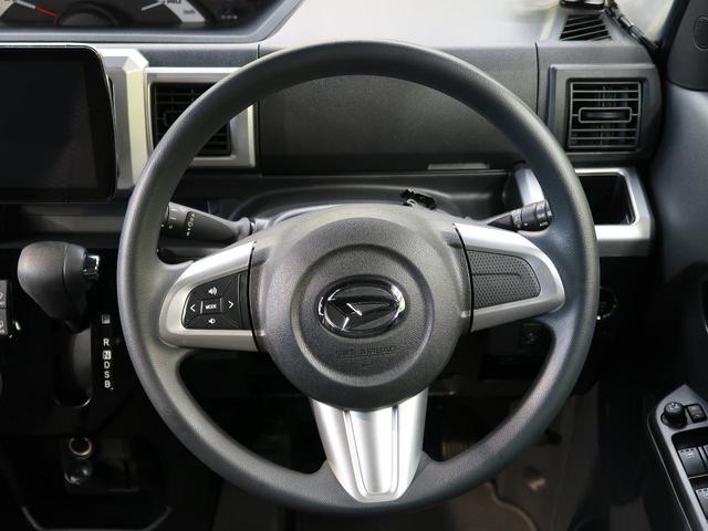 L レジャーエディションSAII 禁煙車 フルセグナビ 両側電動スライドドア スマートアシストII バックモニター ドライブレコーダー オートライト ベンチシート ETC アイドリングストップ オートエアコン(21枚目)