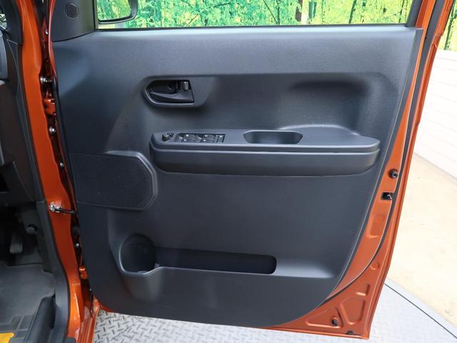 L レジャーエディションSAII 禁煙車 フルセグナビ 両側電動スライドドア スマートアシストII バックモニター ドライブレコーダー オートライト ベンチシート ETC アイドリングストップ オートエアコン(22枚目)
