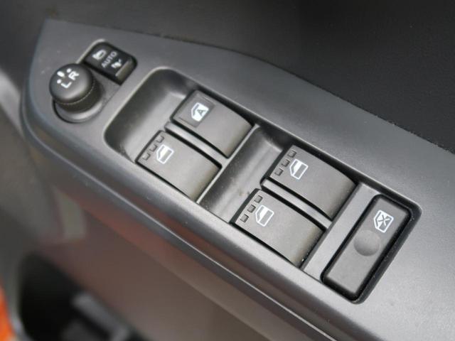 L レジャーエディションSAII 禁煙車 フルセグナビ 両側電動スライドドア スマートアシストII バックモニター ドライブレコーダー オートライト ベンチシート ETC アイドリングストップ オートエアコン(23枚目)
