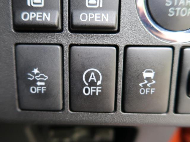 L レジャーエディションSAII 禁煙車 フルセグナビ 両側電動スライドドア スマートアシストII バックモニター ドライブレコーダー オートライト ベンチシート ETC アイドリングストップ オートエアコン(26枚目)