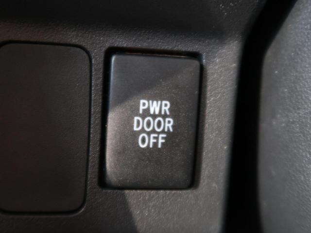 L レジャーエディションSAII 禁煙車 フルセグナビ 両側電動スライドドア スマートアシストII バックモニター ドライブレコーダー オートライト ベンチシート ETC アイドリングストップ オートエアコン(29枚目)