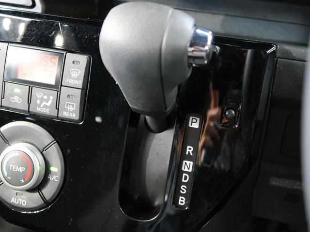 L レジャーエディションSAII 禁煙車 フルセグナビ 両側電動スライドドア スマートアシストII バックモニター ドライブレコーダー オートライト ベンチシート ETC アイドリングストップ オートエアコン(30枚目)