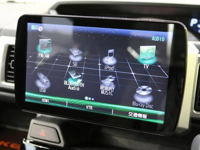 L レジャーエディションSAII 禁煙車 フルセグナビ 両側電動スライドドア スマートアシストII バックモニター ドライブレコーダー オートライト ベンチシート ETC アイドリングストップ オートエアコン(32枚目)